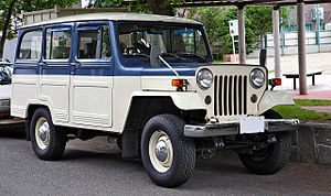 Jeep CJ - Mitsubishi Jeep Delivery Wagon J37