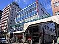 Mitsubishi UFJ Trust and Banking Corporation Senju Branch.jpg