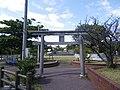 Miyagi Central Park 01.JPG
