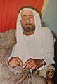 Mohamed Khalifa Bin Yousef.jpg