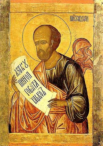 Моисей пророк. Икона. Каргополь, 1590-е гг.