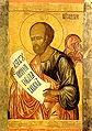 Moisey prorok ikona.jpg
