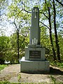 Monument with the Columns of Gediminas, dedicated to those who were killed in the Lithuanian Wars of Independence in Šventybrastis, Lithuania.jpg