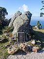 Monumento á memoria do actor Leslie Howard.jpg