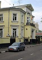 Moskova, Granatny 13 Tajikistan.jpg büyükelçiliği