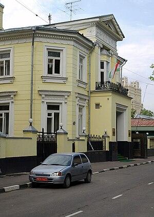 Foreign relations of Tajikistan - Embassy of Tajikistan in Moscow