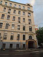 Moscow, Glazovsky Lane, 5 - May, 2015 by shakko.JPG