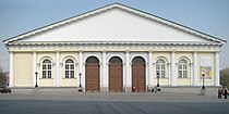 Moscow manege facade.jpg