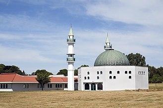 Malmö Mosque - Image: Moske Malmo 2014Jun 17 0002 3