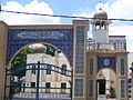 Mosquée de Kampung Baru.JPG