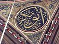 Mosque of Muhammad Ali 160.JPG