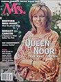Ms. magazine Cover - Fall 2003(1).jpg