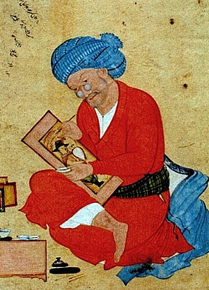 Reza Abbasi - Posthumous portrait of Reza by his follower Mu'in, 1673