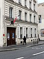 Musée Clemenceau en janvier 2020 (1).jpg