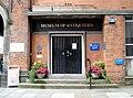 Museum of Antiquities 1.jpg