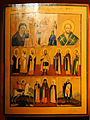 Museum of Icons in Supraśl - 70.jpg