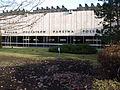 Muzeum początków Państwa Polskiego Gniezno (6477593589).jpg