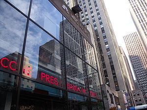 Rockefeller Center - Studio 1A, home of Today