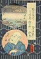 NDL-DC 1311933-01 Utagawa Kunisada こんから坊・むさし坊弁慶・うし若丸・白拍子さくら木・せいたか坊 crd.jpg