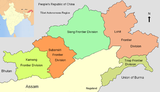 North-East Frontier Agency - Divisions of the North-East Frontier Agency in 1963