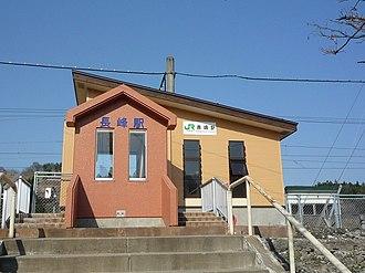 Nagamine Station - Nagamine Station in April 2009