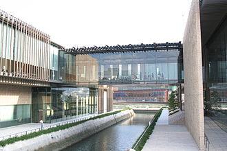 Kengo Kuma - Nagasaki Prefectural Art Museum