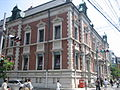 Nakagyo Post Office 44153.JPG
