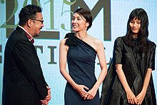 "Nakamura Yoshihiro, Takeuchi Yuko & Hashimoto Ai ""The Inerasable"" at Opening Ceremony of the 28th Tokyo International Film Festival (22417547052).jpg"