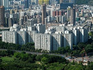 Public housing estates in Sham Shui Po - Nam Cheong Estate, with Nam Cheong Park in the foreground