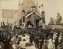 National Acadian Day.JPG