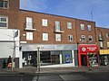 Nationwide Building Society, The Springs, Wakefield, West Yorkshire (8th December 2020).jpg