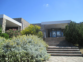 Natural History Museum of the Lesvos Petrified Forest