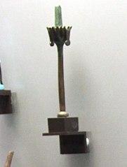 Nefertum-N 5118