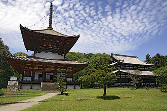 Negoro-ji - Image: Negoroji 01s 3200