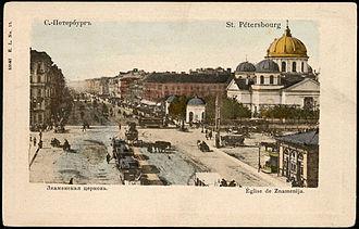 Vosstaniya Square - Image: Nevsky znamenka