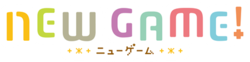 New Game! logo.png