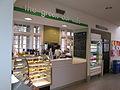 New Orleans 3Feb2014 Green Dot Cafe Back Open.JPG