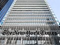 New York Times Building - New York Times Logo (48193455772).jpg