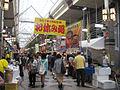Niigata Furumachi-Dondon 20131012-02.JPG