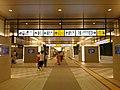Niigata Station Kouka Zairai Kounai2.jpg