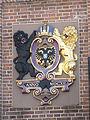 Nijmegen - Waaggebouw - Stadswapen van Nijmegen van Henri Leeuw sr 2.jpg