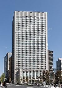 Nippon Life Insurance Company,Marunouchi.JPG
