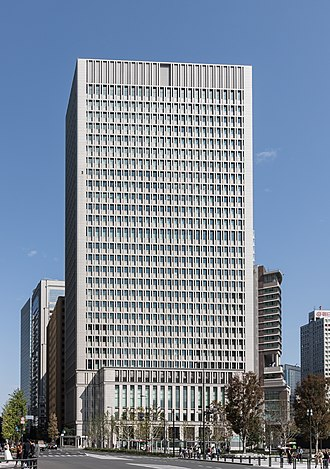 Hitachi - Hitachi Headquarters in Chiyoda, Tokyo