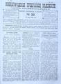 Nngv-1892-29.pdf