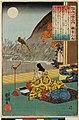 No 3 Kakinomoto no Hitomaro (BM 1906,1220,0.1220).jpg
