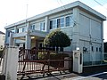 North Kanto Defense Bureau Yokota Branch.jpg