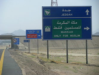 Non-Muslims are prohibited from entering the Islamic holy city of Mecca Not for us (3975139168).jpg