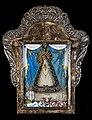 Nuestra Señora de la Soledad de Nueva Ecija.jpg