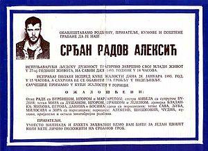 Srđan Aleksić - Obituary