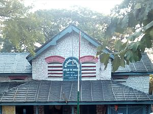Tenali mandal - Office of the Tahsildar in Tenali
